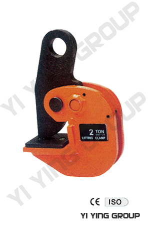 DHQ Lifting Clamp